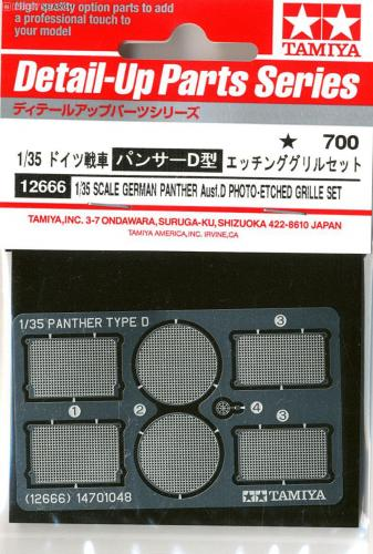 German Panther Ausf.D - Photo Etched Grille Set