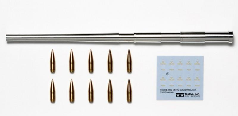 U.S. M40 METAL GUN BARREL SET 1/35