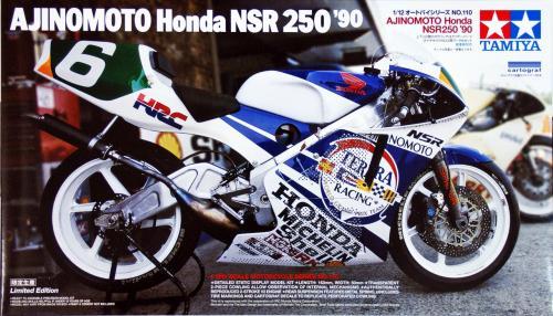 AJINOMOTO HONDA NSR250 '90 1/12