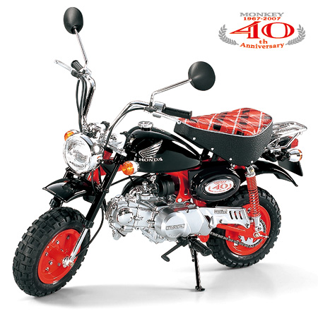 Honda Monkey 40th anniversary 1/6