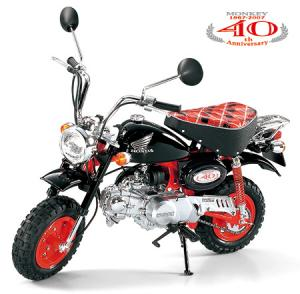 Honda Monkey 40th anniversary 1/6