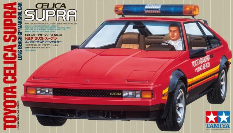 "Toyota Celica Supra ""Long Beach GP Marshall Car"" 1/24"