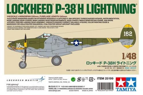 Lockheed P-38 H Lightning 1/48