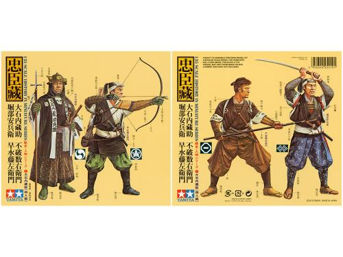 Samurai Warriors (4) 1/35