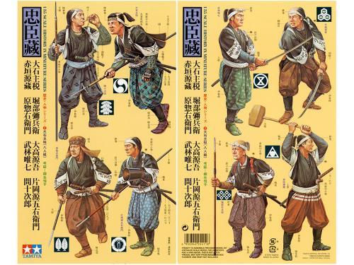 Samurai Warriors (8) 1/35