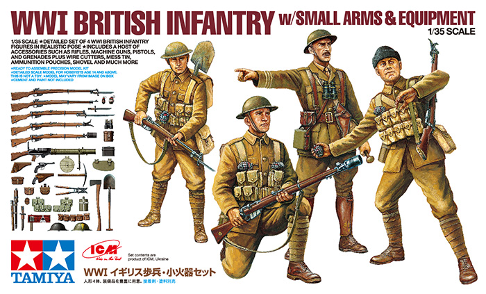 WWI British Infantry w/Small Arms & Equipment 1/35