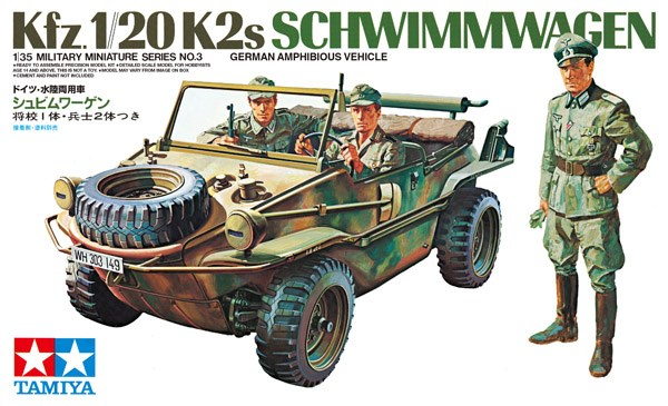 German Schwimmwagen 1/35