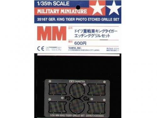 King Tiger Photo-Etched Grille Set 1/35