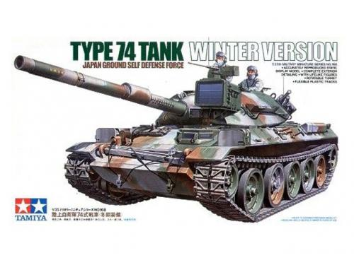 JGSDF Type 74 Tank Winter Version 1/35