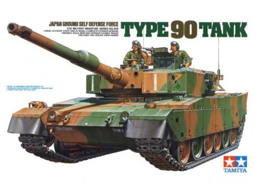 J.G.S.D.F. Type 90 Tank 1/35