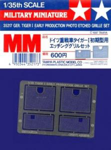 Tiger I Photo Etched Grille - Early Production 1/35
