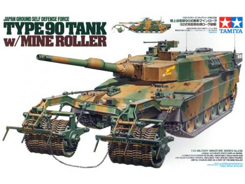Japanese Type 90 Tank with Mine Roller 1/35