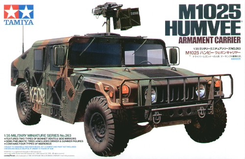 M1025 Hummer 1/35