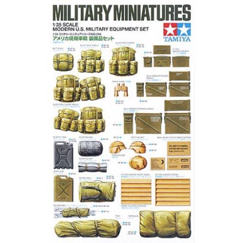 Modern U.S. Military Equipment Set 1/35