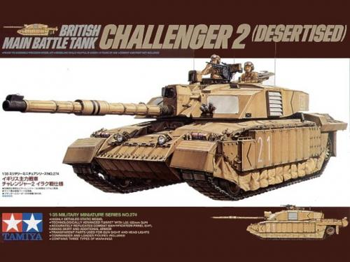 British Main Battle Tank Challenger 2 1/35