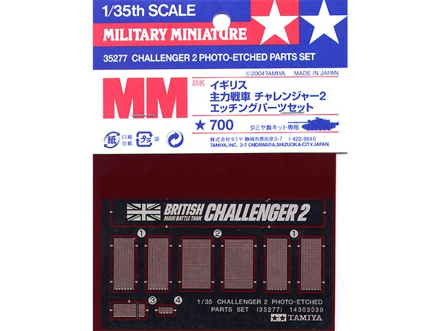 Challenger 2 Photo-Etched Set 1/35