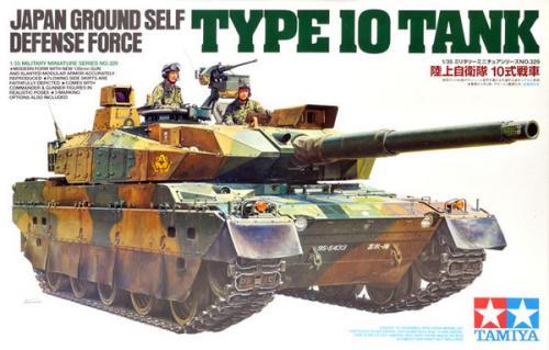 Japan Type 10 Tank 1/35