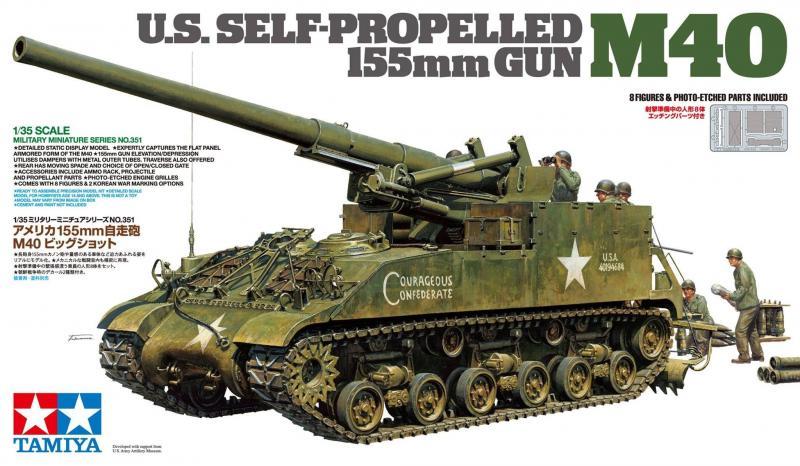 US Self-Propelled 155mm Gun - M40 1/35