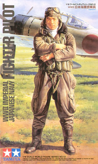 WWII Imperial Japanese Navy Fighter Pilot 1/16