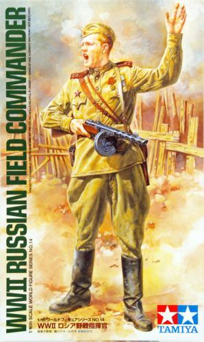 WWII Russian Field Commander 1/16
