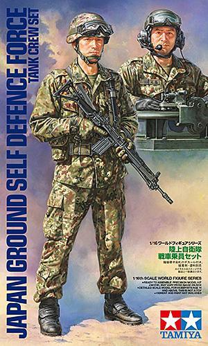 Japan Ground Self Defense Force Tank Crew Set 1/16