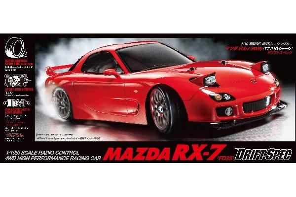 Radiostyrd bil, röd Mazda RX-7 sportbil
