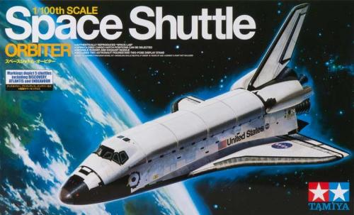 Space Shuttle Atlantis 1/100