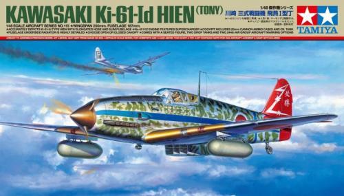 Kawasaki Ki-61-Id Hien (Tony) 1/48