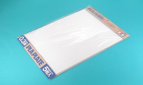 Pla-Plate 0.3mm B4 Size (5pc.)