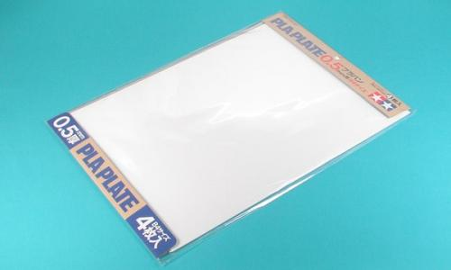 Pla-Plate 0.5mm B4 Size (4pc.)