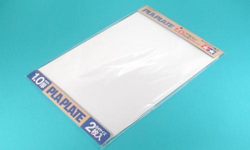 Pla-Plate 1.0mm B4 Size (2pc.)