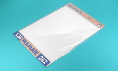 Pla-Plate 1.2mm B4 Size (2pc.)