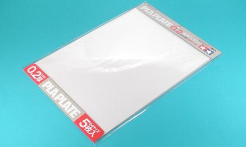 Clear Pla-Plate 0.2mm B4 (5pc.)