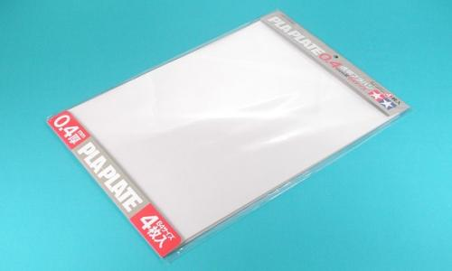 Clear Pla-Plate 0.4mm B4 (4pc.)