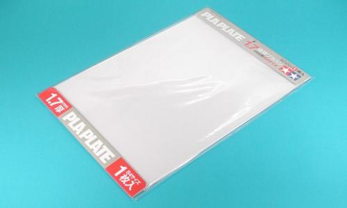 Clear Pla-Plate 1.7mm B4 (1pc.)