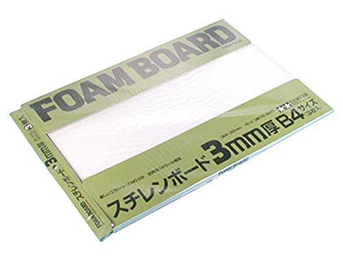 Foam Board 3mm B4 Size - 3pcs