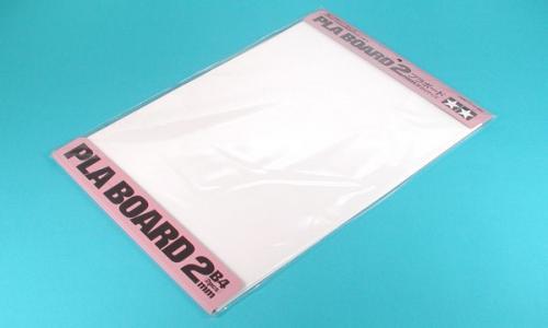 Pla-Board 2mm B4 (2pc.)