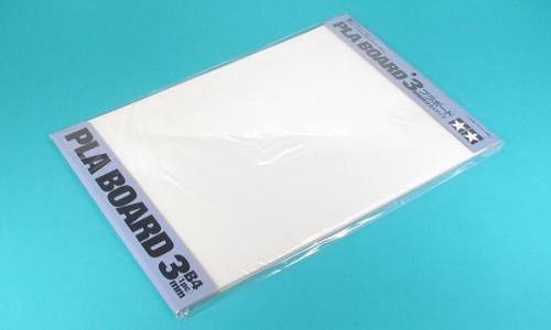 Pla-Board 3mm B4 (1pc.)