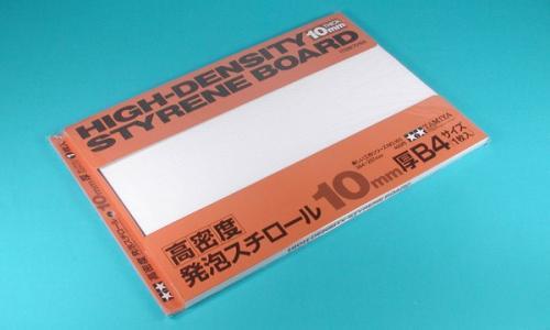 HD Styrene Board 10mm B4 (1pc.)
