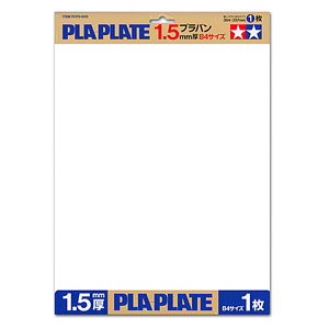 Pla-Plate 1.5mm B4 Size (1pc.)