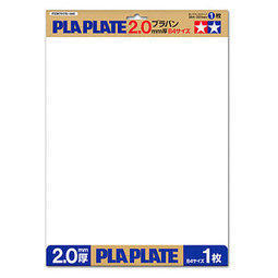 Pla-Plate 2.0mm B4 Size (1pc.)