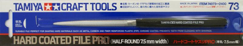 H.C.File PRO/Half-Round 7.5mm