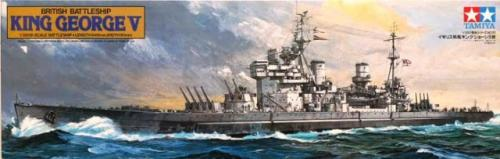 British Battleship King George V 1/350
