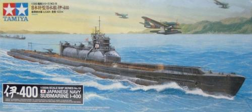 Japanese Navy Submarine I-400 1/350