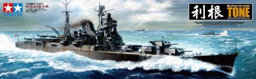 IJN Heavy Cruiser Tone 1/350