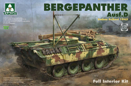 Bergepanther Ausf.D Umbau Seibert 1945 production w/ full interior 1/35