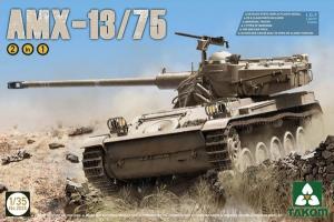 AMX-13/75 Israeli Defense Force 1/35