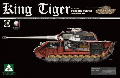 KING TIGER PORSCHE TURRET W / ZIMMERIT AND INTERIOR 1/35