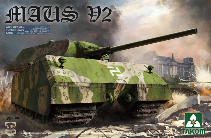 WWII German Super Heavy Tank Maus V2 1/35