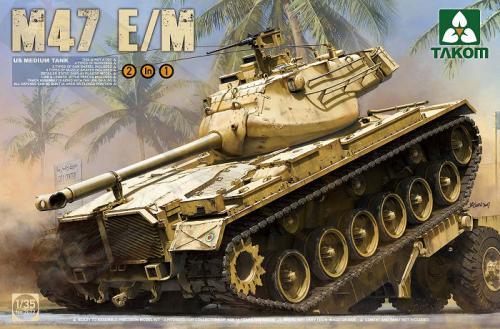 M47 Patton E/M 1/35